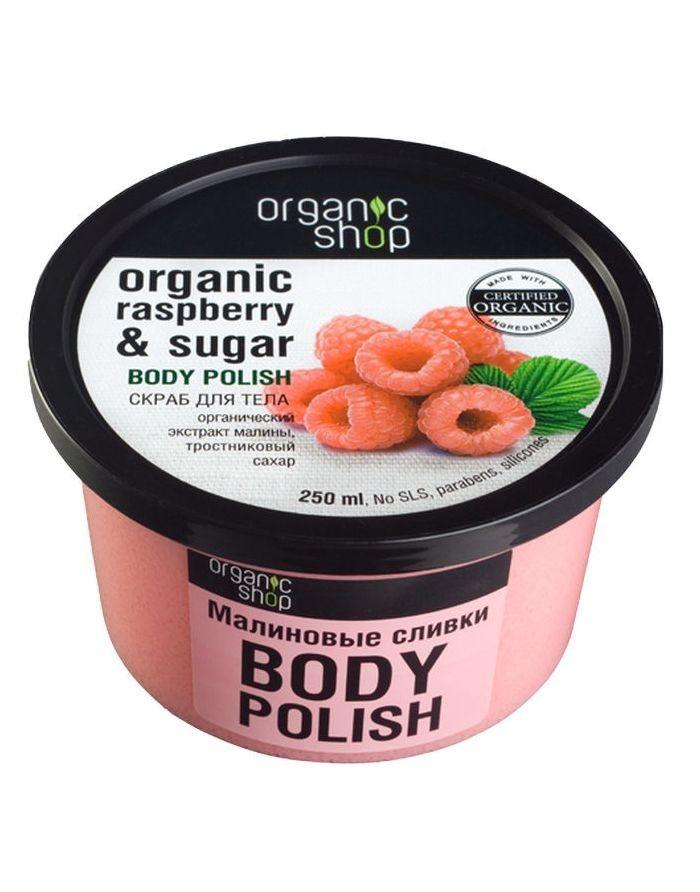 Organic Shop Body Polish Raspberry Cream 250ml