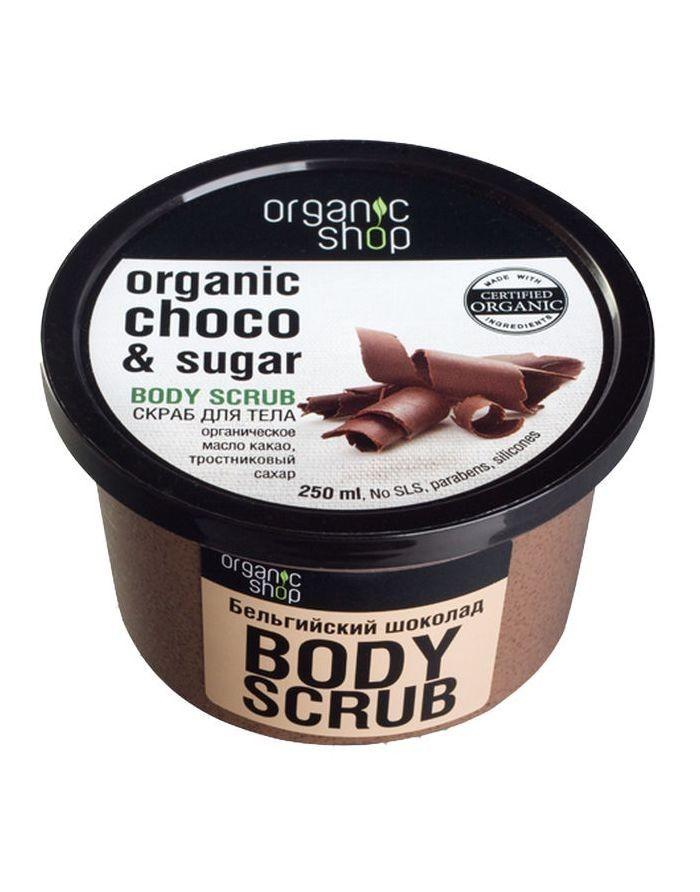 Organic Shop Body Scrub Belgian Chocolate 250ml