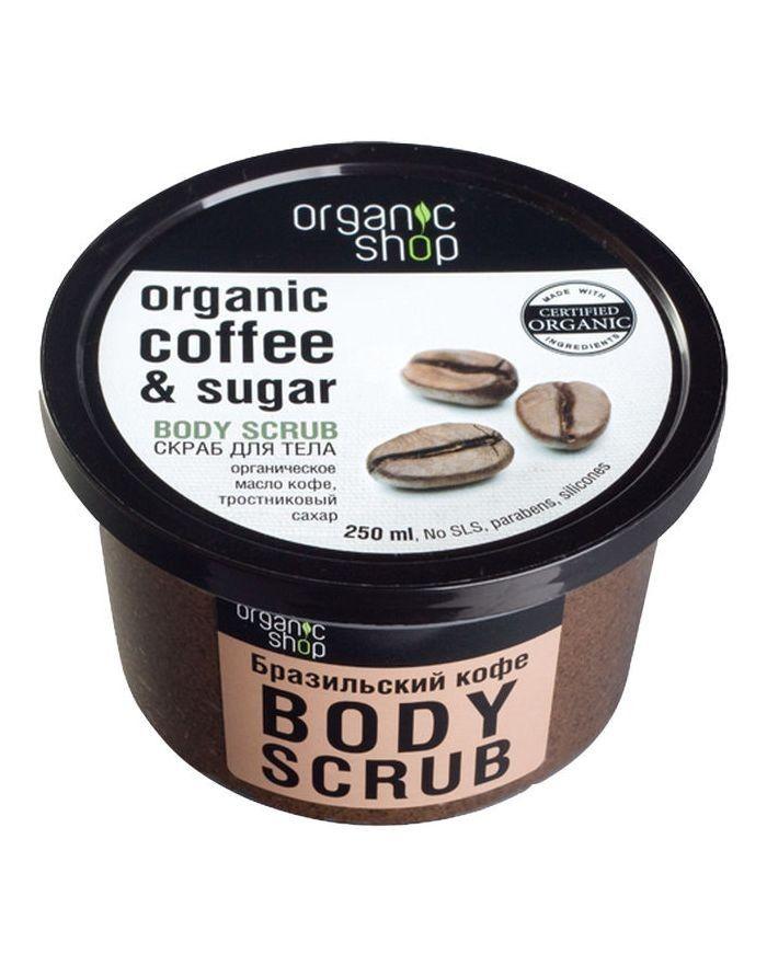 Organic Shop Body Scrub Brazilian Coffee 250ml