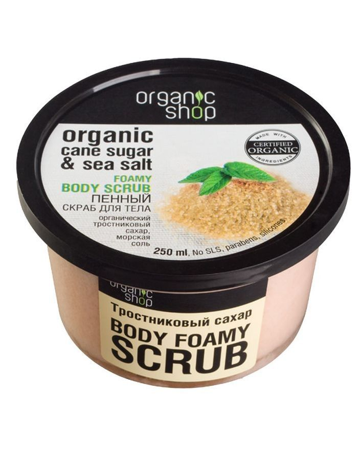 Organic Shop Body Scrub Foaming Cane Sugar 250ml