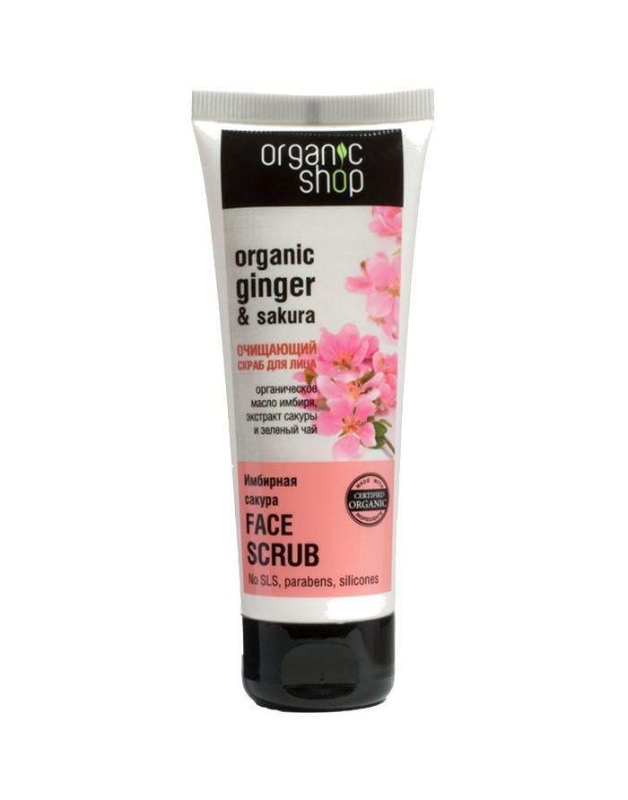 Organic Shop Cleansing Scrub Ginger Sakura 75ml