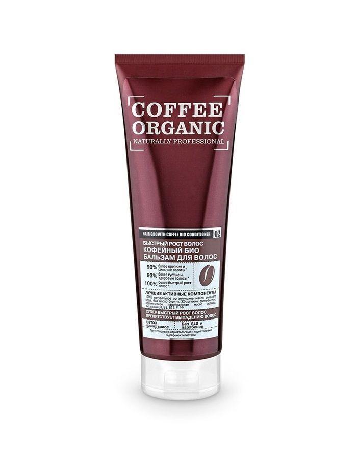 Organic Shop Coffee Faster Hair Growth Bio Balm 250ml