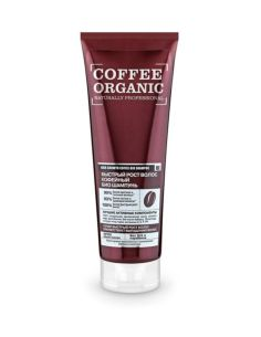 Organic Shop Coffee Faster Hair Growth Bio Shampoo 250ml