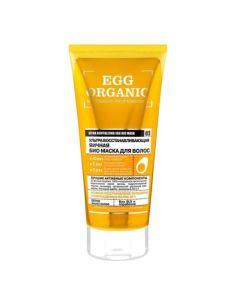 Organic Shop Egg Ultra Healing Bio Hair Mask 200ml