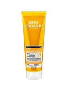 Organic Shop Egg Naturally Professional Шампунь для волос Ультра восстанавливающий 250мл
