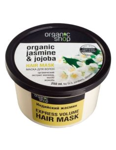 Organic Shop Hair Mask Indian Jasmine 250ml