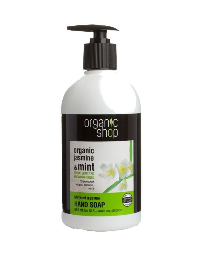 Organic Shop Hand Soap Organic Mint & Jasmine 500ml