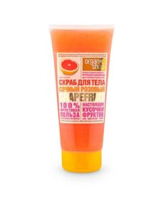 Organic Shop JUICY PINK GRAPEFRUIT Body Scrub 200ml