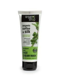 Organic Shop Mask Rejuvenating Silk Coffee 75ml