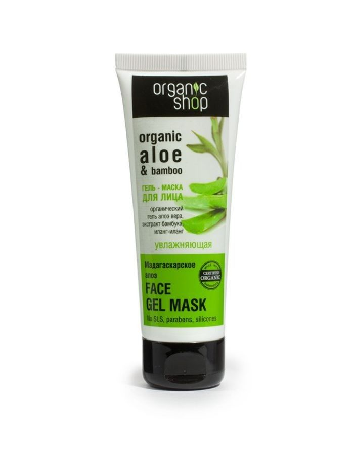 Organic Shop Mask-Gel Malagasy Aloe 75ml