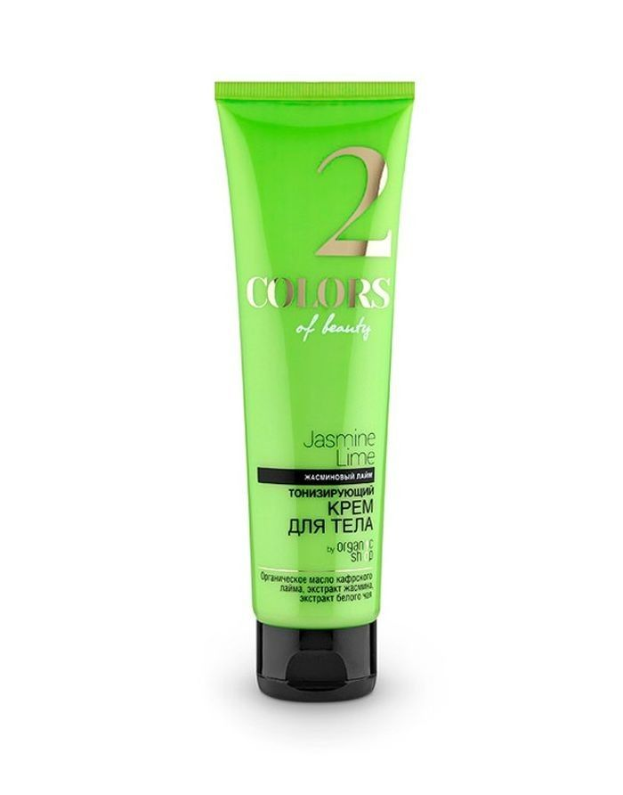 "Organic Shop №2 Toning Body Cream ""Jasmine Lime"" 140ml"