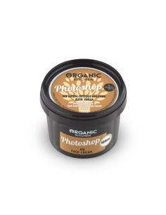 Organic Shop Organic Kitchen BB Face Cream 100ml