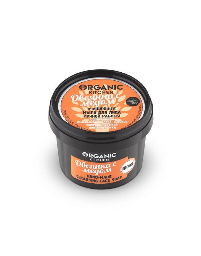 Organic Shop Organic Kitchen Мыло для лица ручной работы Овсянка с медом 100мл