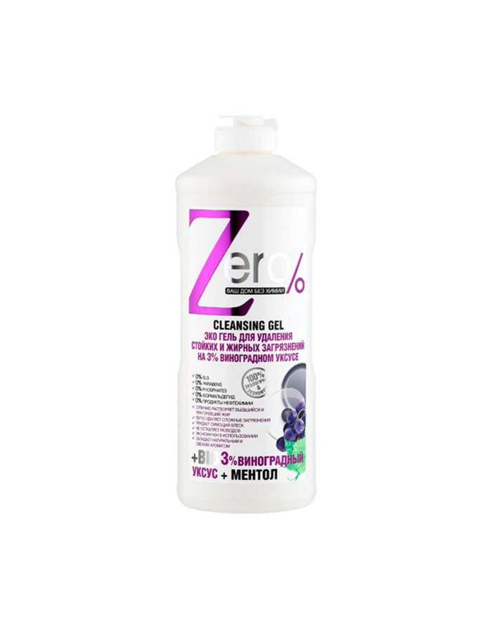 Zero Cleansing Gel 3% Grape Vinegar & Menthol 500ml