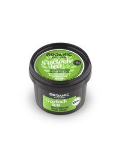 Organic Shop Organic Kitchen Крем для рук увлажняющий 5 o clock tea 100мл
