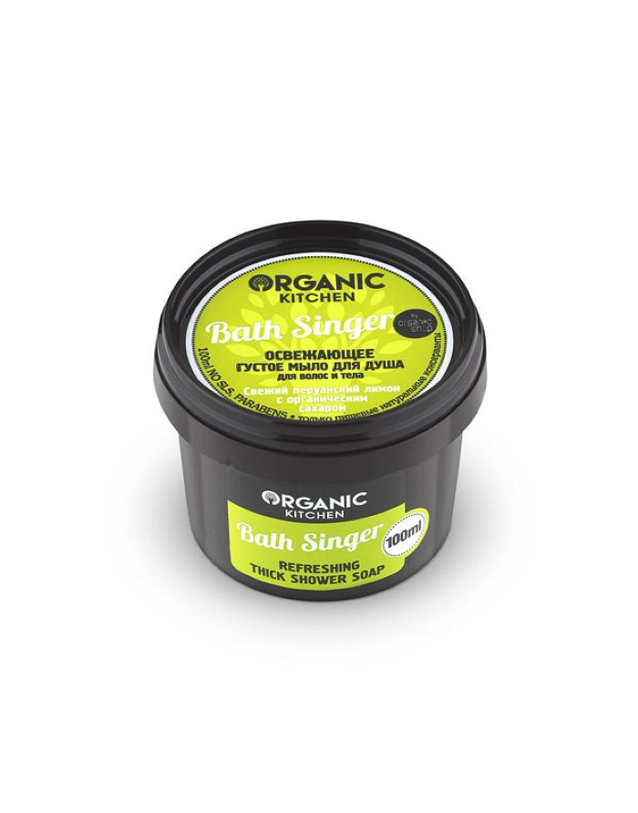 Organic Shop Organic Kitchen Освежающее густое мыло для душа Bath Singer 100мл