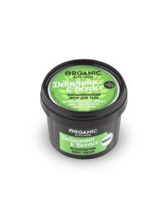 Organic Shop Organic Kitchen Крем для тела омолаживающий Девичник в Вегасе 100мл