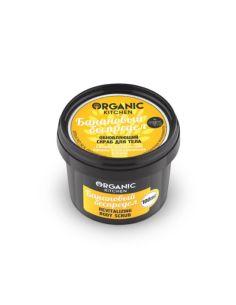 Organic Shop Organic Kitchen Скраб обновляющий для тела Банановый беспредел 100мл