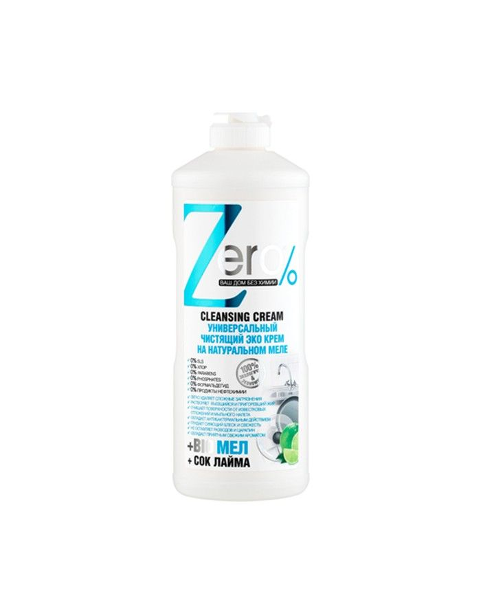 Zero Cleansing Cream Natural chalk & Lime juice 500ml