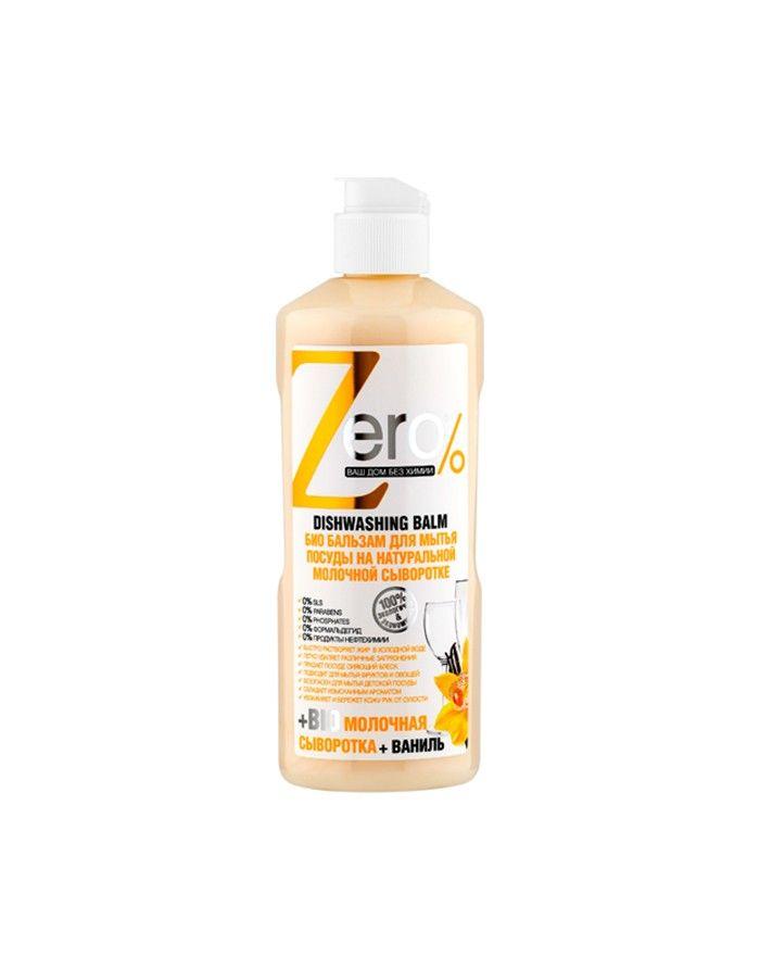 Zero Dishwashing Balm Milk Serum & Vanilla 500ml