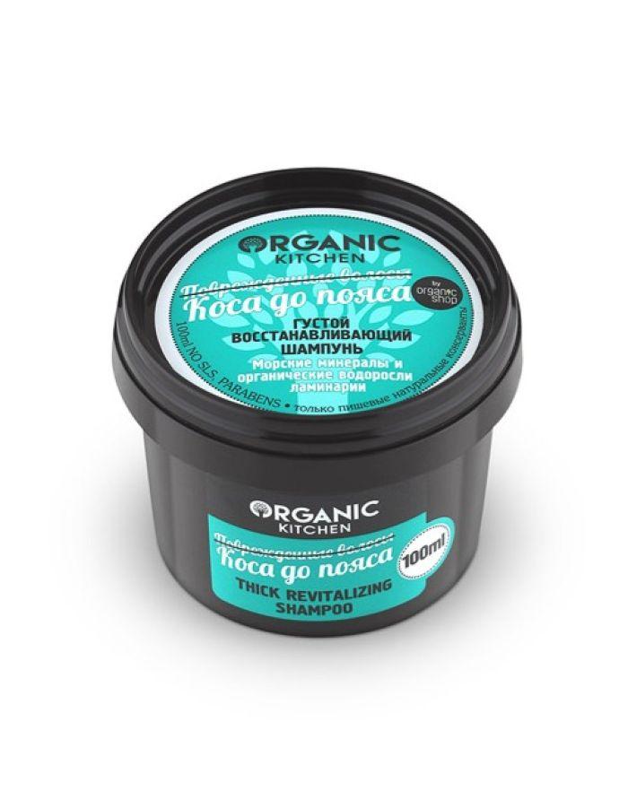 Organic Shop Organic Kitchen Thick Revitalizing Shampoo 100ml