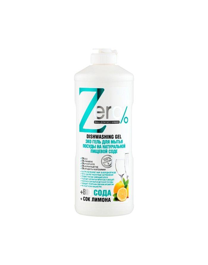 Zero Эко Гель для мытья посуды на натуральной пищевой соде 500мл