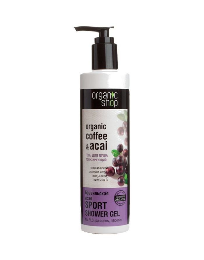 Organic Shop Shower Gel Brazilian Asaya Acai Berry & Coffee Oil 280ml