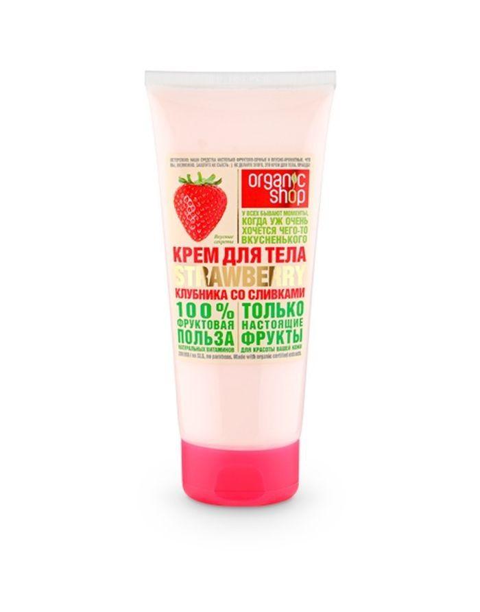 Organic Shop STRAWBERRIES & CREAM Body Cream 200ml