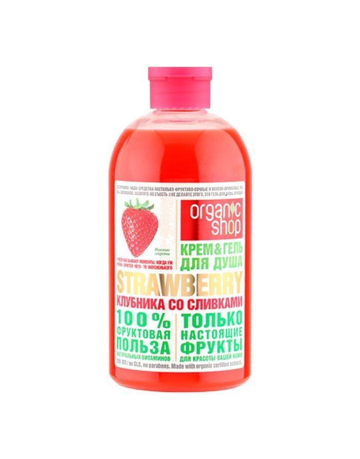Organic Shop STRAWBERRIES & CREAM Cream and Shower Gel 500ml