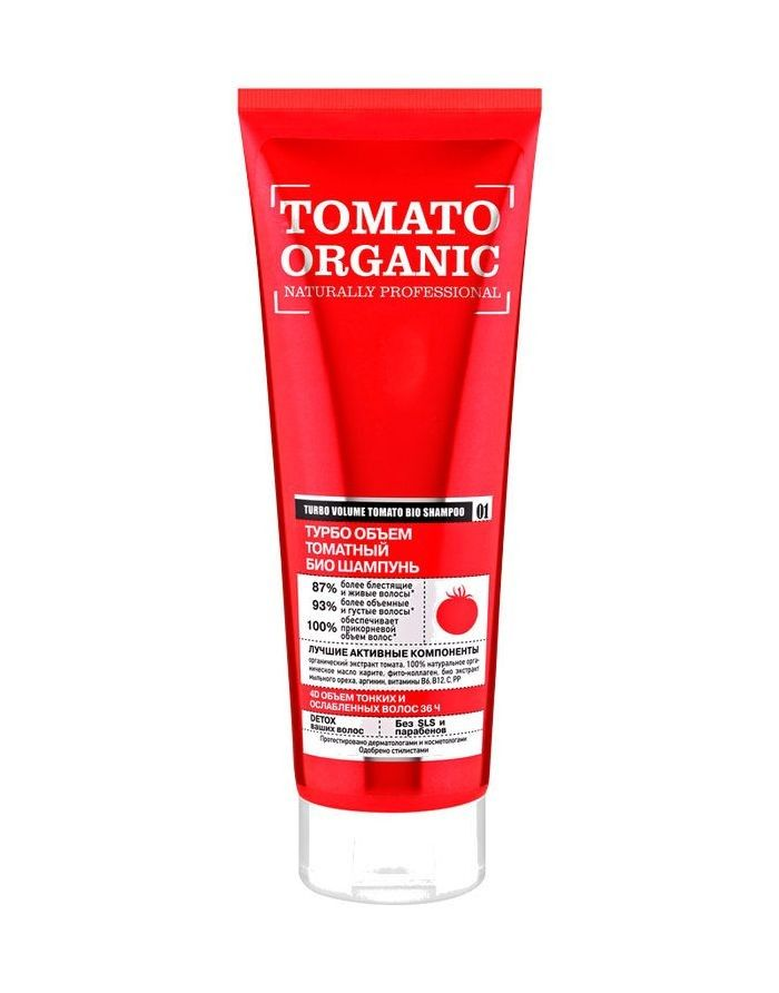 Organic Shop Tomato Naturally Professional Шампунь для волос Турбо объем 250мл