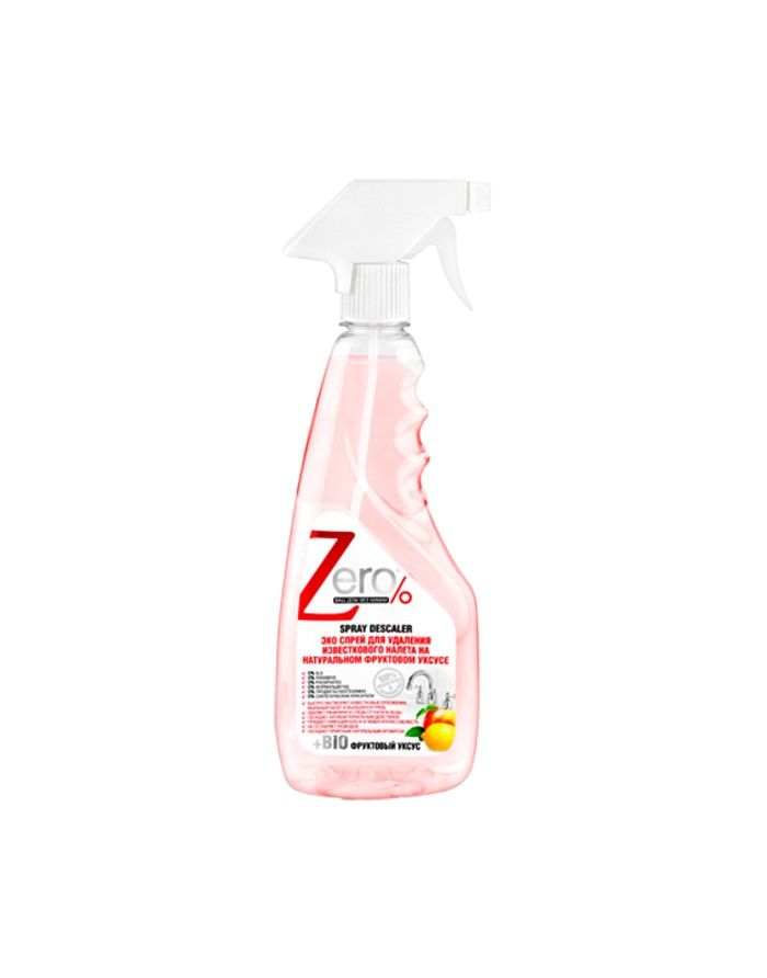 Zero Spray Descaler for remove limescale 450ml