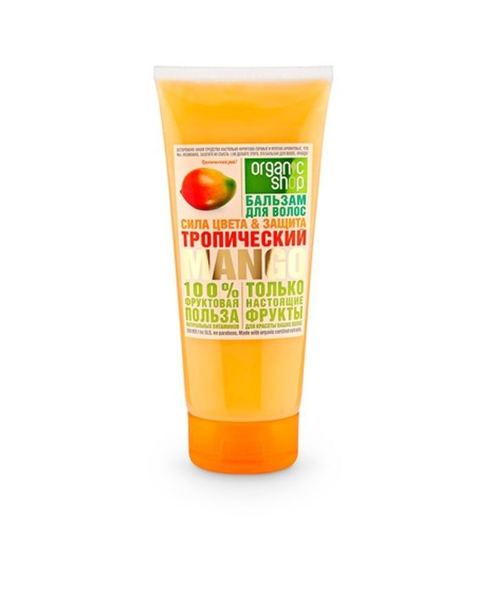 Organic Shop TROPICAL MANGO Hair Balm Force Color & protection 200ml