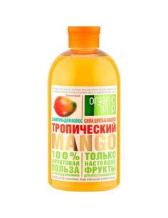 Organic Shop TROPICAL MANGO Shampoo Force Color & protection 500ml