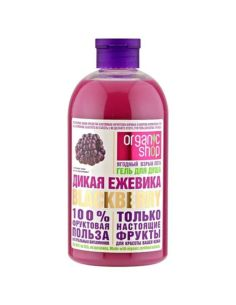 Organic Shop WILD BLACKBERRY Shower Gel 500ml