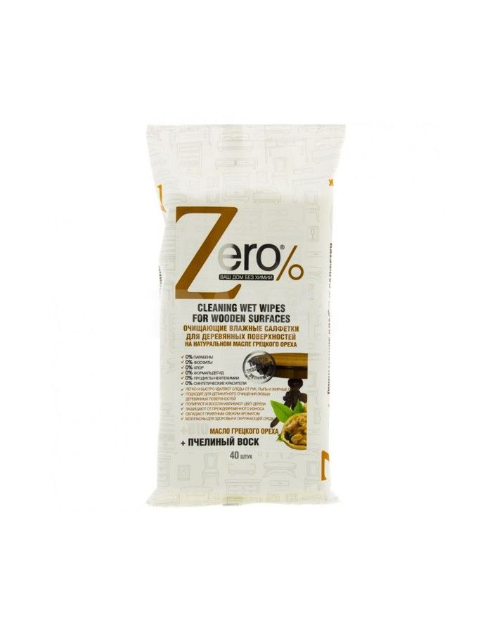 Zero Cleaning Wet Wipes for Wooden Surfaces 40pcs