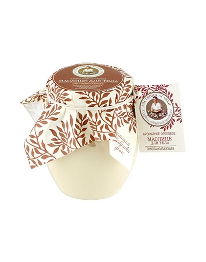 Agafia's Presents Body Butter Nuts Anti-Age 250ml