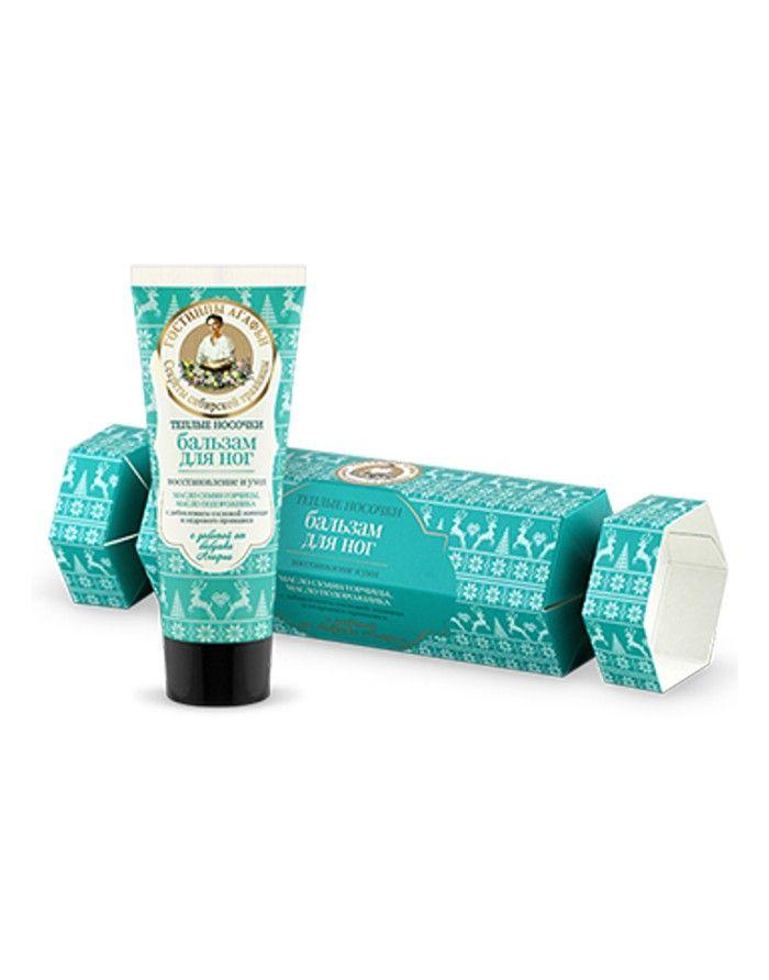 Agafia's Presents Foot Cream Regenerating Balm 75ml