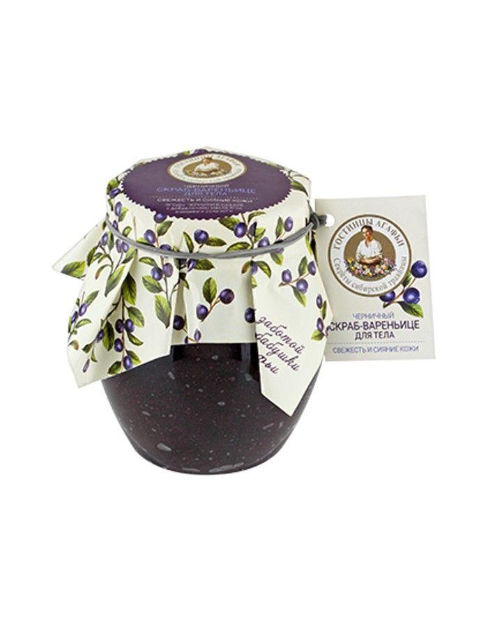 Agafia's Presents Body Scrub Blueberry 250ml