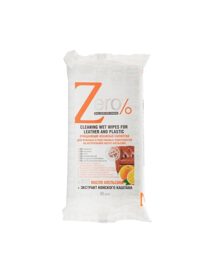 Zero Cleaning Wet Wipes for Leather & Plactic 40pcs