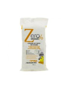 Zero Cleaning Wet Wipes for Kitchen 40pcs