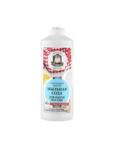 Agafia's Soda liquid soap antibacterial for washing dishes 500ml