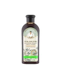 Agafia's Shower Gel based on black soap 350ml