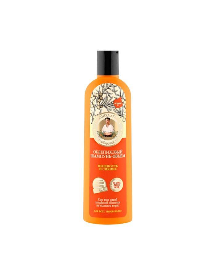 Agafia's Sea Buckthorn Shampoo for All Hair Type 280ml
