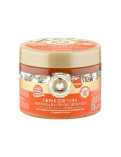 Agafia's Sea Buckthorn on Buckwheat Honey Body Scrub 300ml