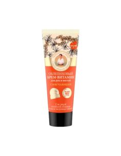 Agafia's Sea Buckthorn Hand Cream 75ml
