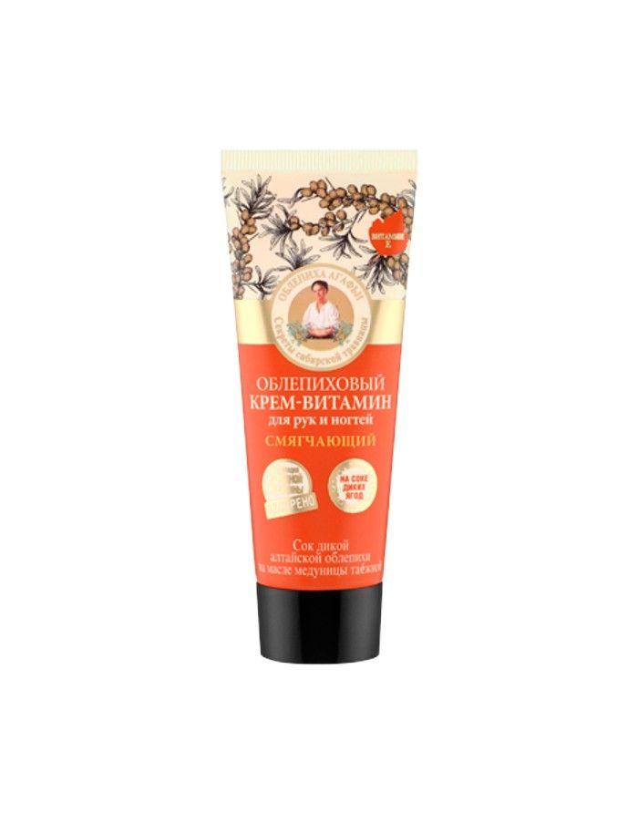 Agafia's Sea Buckthorn Hand Cream 75ml