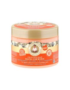 Agafia's Sea Buckthorn Hair Mask 300ml