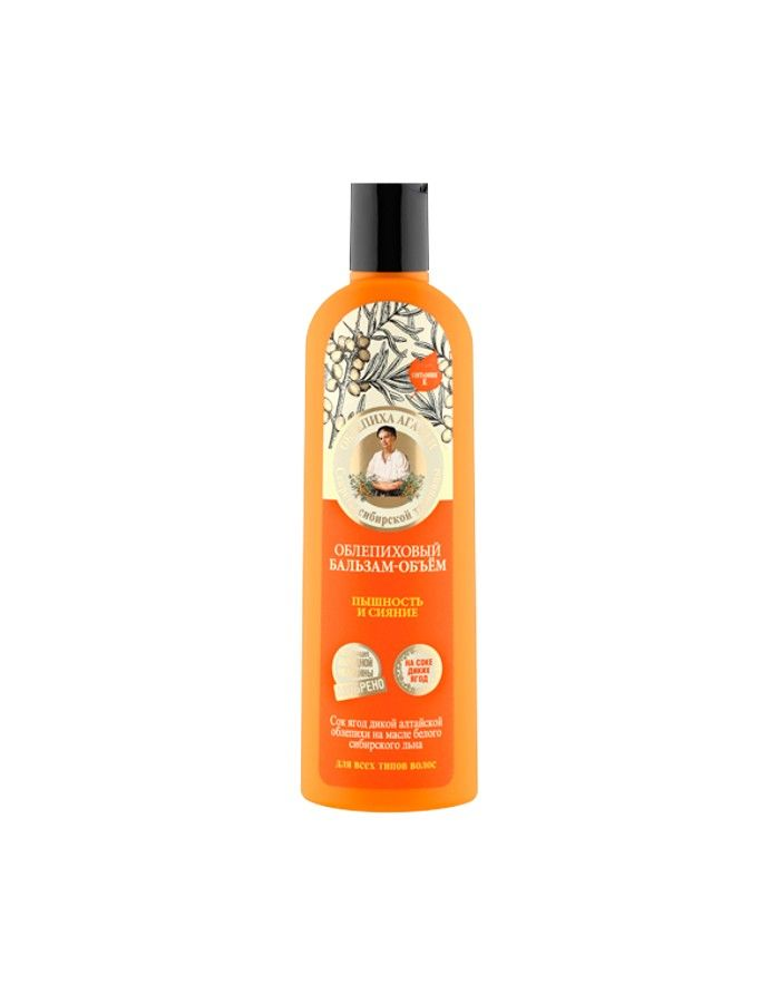 Agafia's Sea Buckthorn Conditioner for All Hair Types 280ml