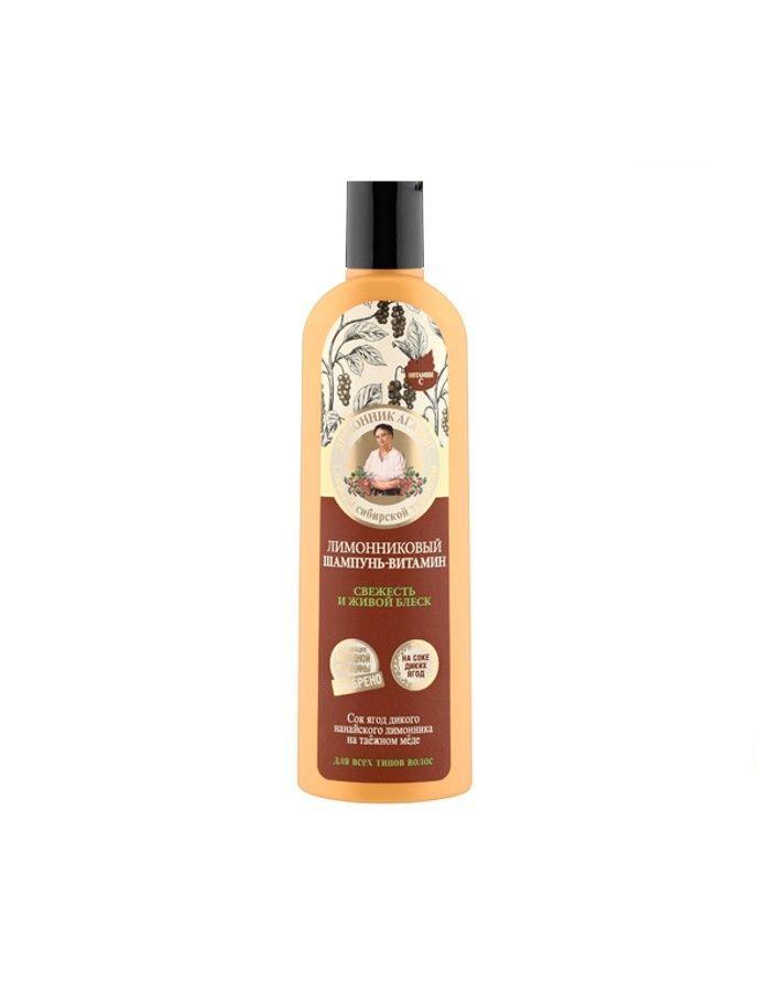 Agafia's Schisandra Shampoo for All Hair Type 280ml