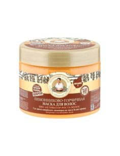 Agafia's Schisandra Lemongrass Mustard Hair Mask 300ml